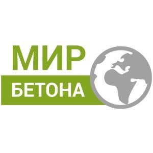 Мир Бетона